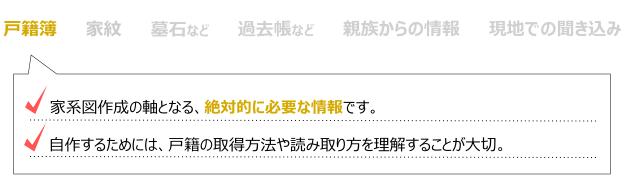 kakeizu0137