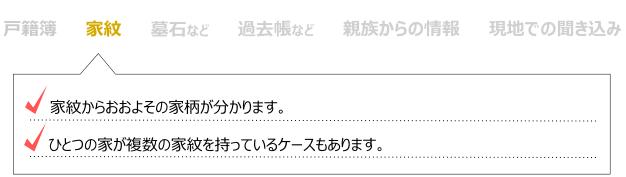 kakeizu0138