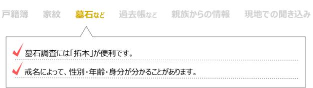 kakeizu0139